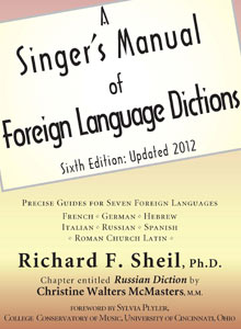 cover art of Richard F. Sheil's A Singer's Manual of Foreign Language Dictions